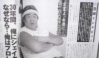 1013goukauto2.JPG