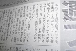 blogsh.JPG