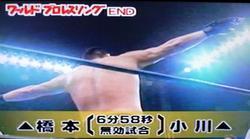 ending1114.JPG