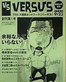 hasimotoogawa.jpg