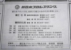 050125shinnichiasahi