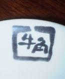 050521marinogimon