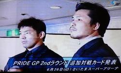 050610suportotamura
