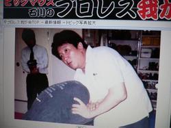 050618maedashidou