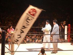 050911yurihanatabawatasu