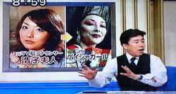 051027hirokofujingeisha