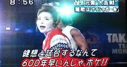 051027hirokozekkyo