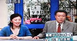 051027sasakiogura