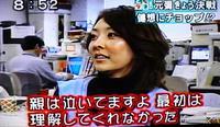 051103hirokooyawanaiteru