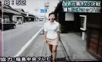 051103hirokoyofukushima