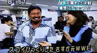 051103hirokoyorokobi