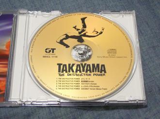 070708takayama2
