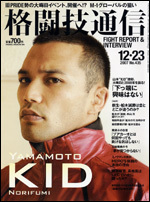 071223cover