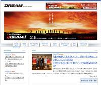 Dream080226