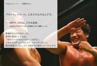 090515kobashi_2