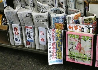 090611_nikkaneki