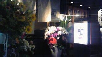 090623_kazu1_2