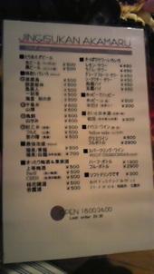 090623_kazu3