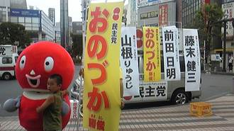 090718_akira1