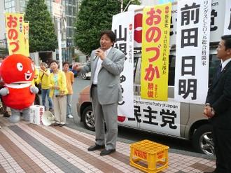 090718tokorozawa_m_0