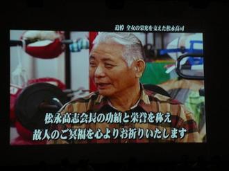 090802_kensuke_m1