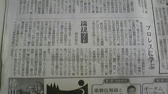090924_mainichi