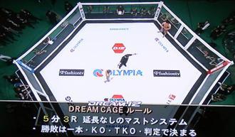 091025_dream12_2