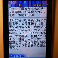 100419_wpm