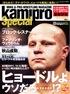 100713_kamipro