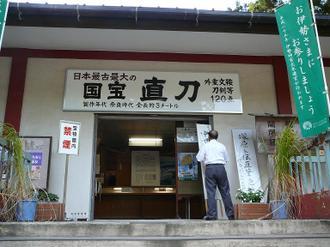 100911_kashima4