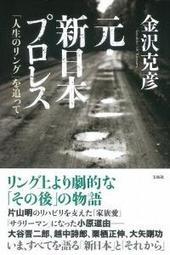 100918_kanazawa