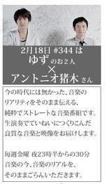 110218_music