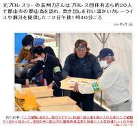 110402_fukushima