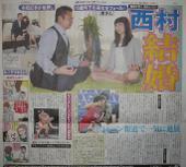 110629_tospo_nishimura_2