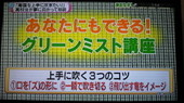 110706_tajiri1