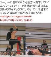 110710_sasuke2
