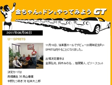 110906_kanehara1