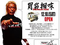 111118_takayama