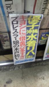 120723_kido