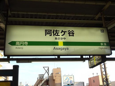 120826_kami_m0