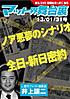 Inouejojiz315