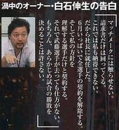 130614_takara2