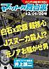 Inoue130614_2