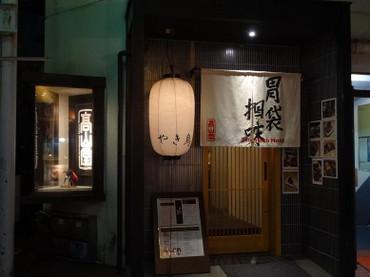 130710_takayama1