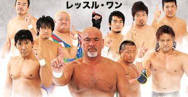 Wrestle_1k