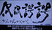 131003_tvasahi1