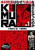 131016_kimura1