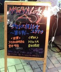 131114_shibaken12