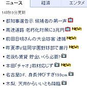 Yahoo_m