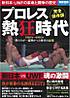 140623_takarajima
